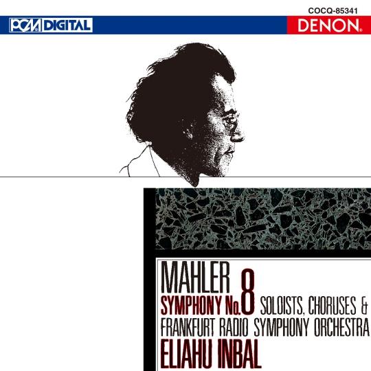 UHQCD DENON Classics BEST マーラー:交響曲第8番《千人の交響曲》