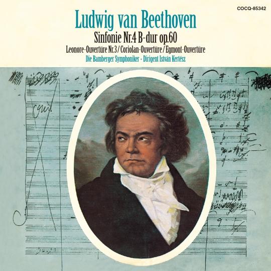 UHQCD DENON Classics BEST ベートーヴェン・交響曲第4番、序曲集
