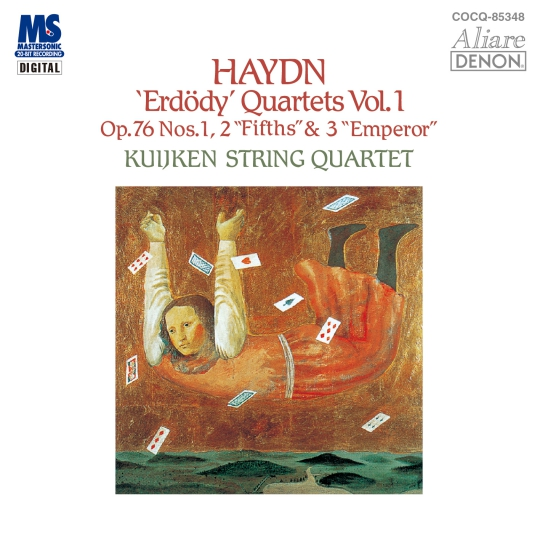 UHQCD DENON Classics BEST ハイドン:弦楽四重奏曲第75番、第76番《五度》、第77番《皇帝》