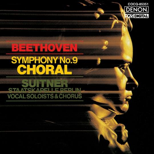 UHQCD DENON Classics BEST ベートーヴェン:交響曲第9番《合唱》