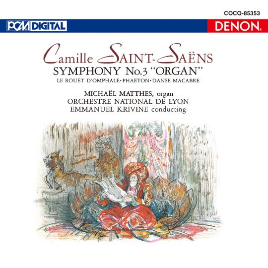 UHQCD DENON Classics BEST サン=サーンス:交響曲第3番《オルガン付き》