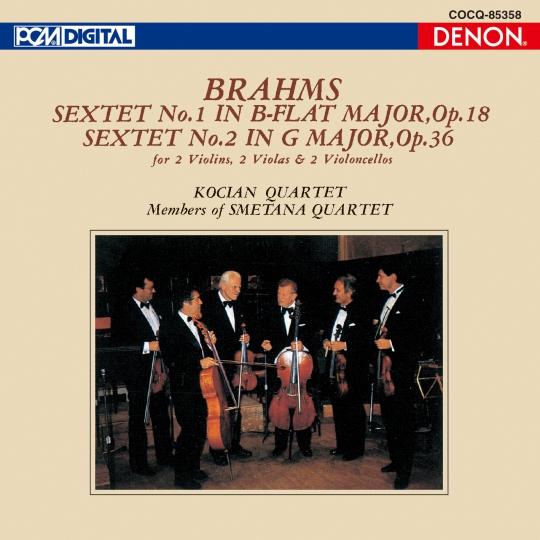 UHQCD DENON Classics BEST ブラームス:弦楽六重奏曲第1番、第2番