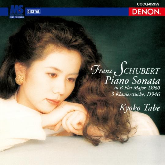 UHQCD DENON Classics BEST シューベルト:ピアノ・ソナタ第21番、3つのピアノ曲