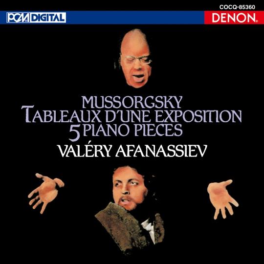 UHQCD DENON Classics BEST ムソルグスキー:展覧会の絵