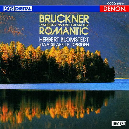 UHQCD DENON Classics BEST ブルックナー:交響曲第4番《ロマンティック》