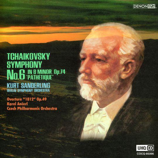 UHQCD DENON Classics BEST チャイコフスキー:交響曲第6番《悲愴》、序曲《1812年》