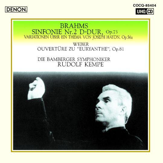 UHQCD DENON Classics BEST ブラームス:交響曲第2番、ハイドンの主題による変奏曲 他