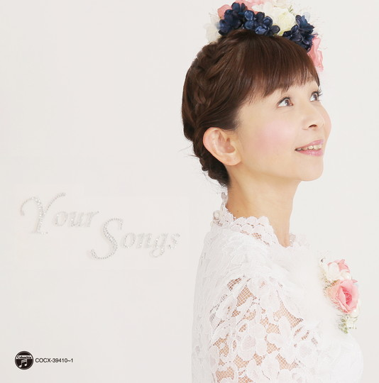 山野さと子35周年記念アルバムYourSongs
