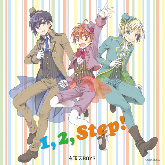 1,2,Step!