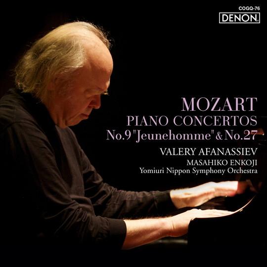 モーツァルト:ピアノ協奏曲第9番《ジュノム》&第27番
