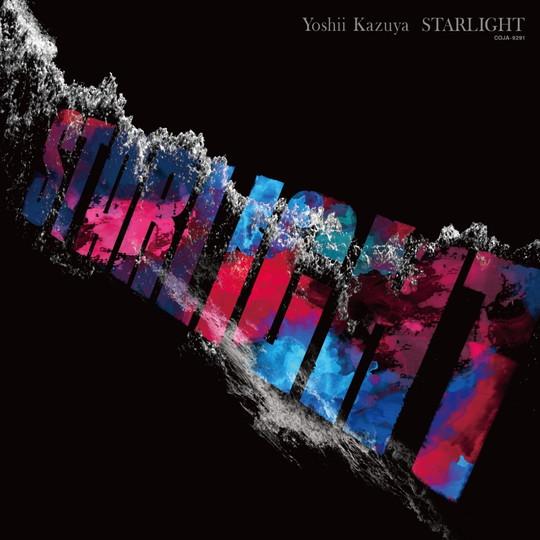 STARLIGHT(アナログ)