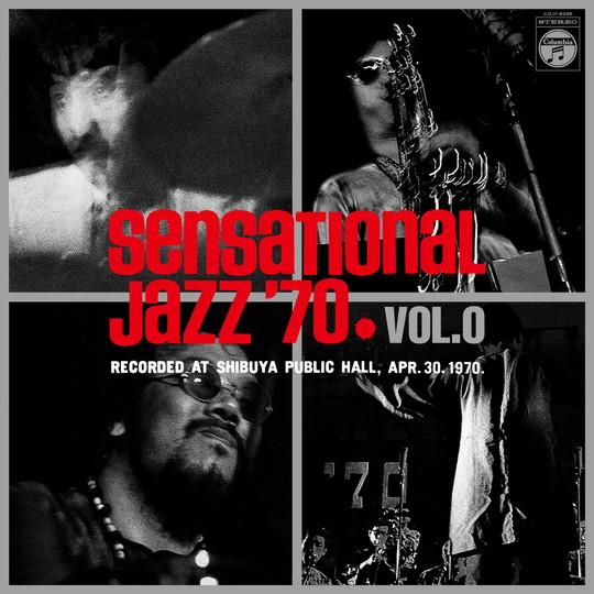 センセーショナル・ジャズ '70 VOL.0【アナログ】