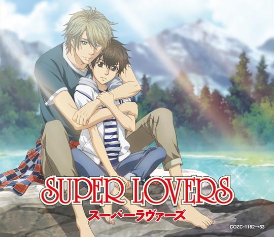 TVアニメ「SUPERLOVERS」オープニング・テーマ「おかえり。」【DVD付き限定盤】DISC1