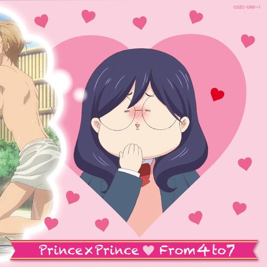 TVアニメ『私がモテてどうすんだ』オープニングテーマ「Prince×Prince」【初回限定盤】