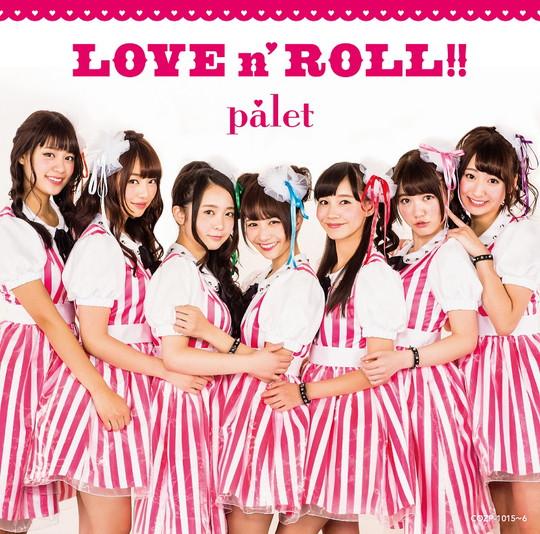 LOVEn'ROLL!!(初回限定盤)