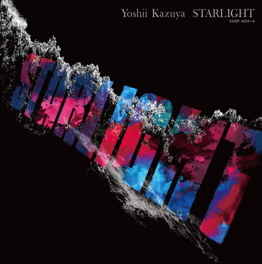 STARLIGHT(初回盤)