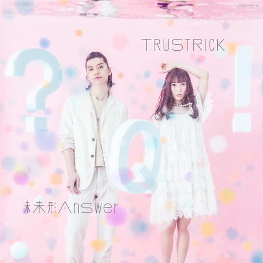 未来形Answer E.P.【Type-A】