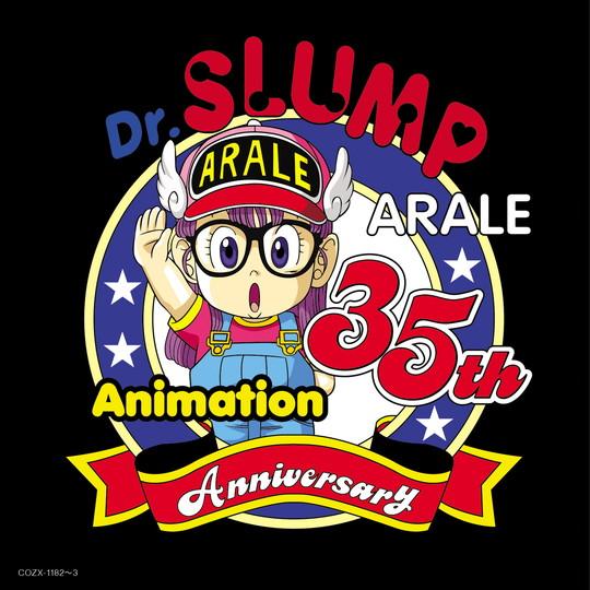 アニメ「Dr.スランプアラレちゃん」放送35周年記念Dr.スランプアラレちゃんんちゃ!BEST【初回限定盤CD+DVD】