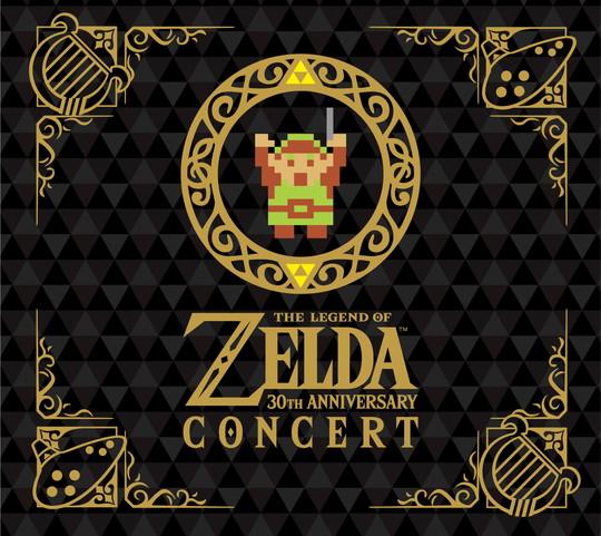 ゼルダの伝説30周年記念コンサート【初回数量限定生産盤CD2枚+DVD】