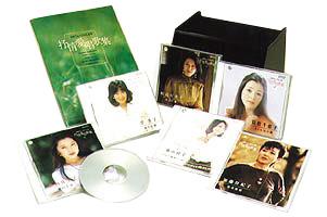 女性ヴォーカルによる抒情愛唱歌集(CD)