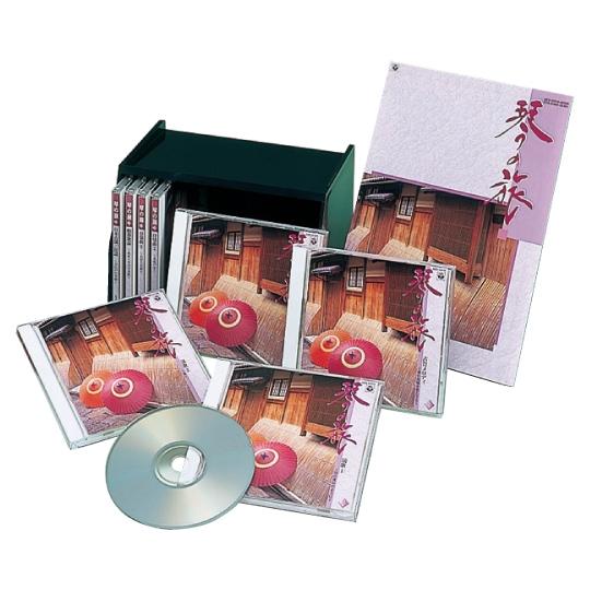 琴の旅(CD)