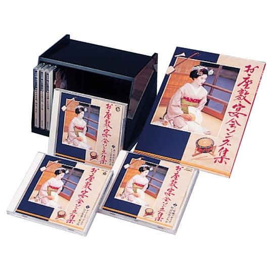 お座敷・宴会ソング集(CD)