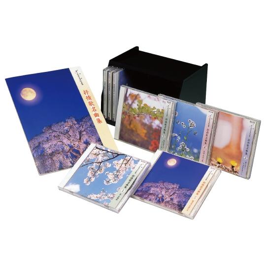 オーケストラによる抒情歌名曲集(CD)