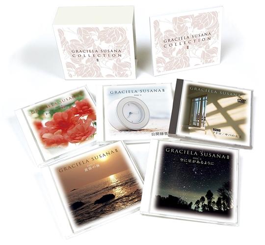 アルゼンチン 天使の歌声 グラシェラ・スサーナ (CD)