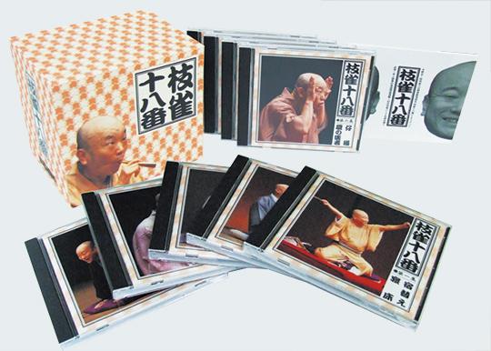 桂枝雀 十八番(CD-BOX)