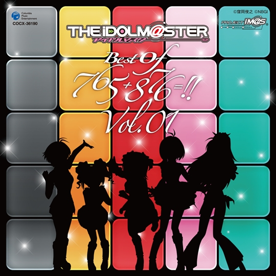 THE IDOLM@STER BEST OF 765+876=!! VOL.01《通常盤》