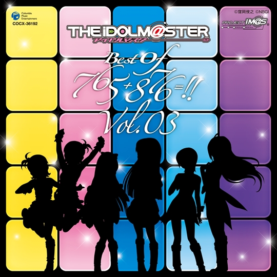 THE IDOLM@STER BEST OF 765+876=!! VOL.03《通常盤》
