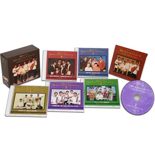 魅惑のコーラス 和田弘とマヒナスターズ ベストコレクション(CD)