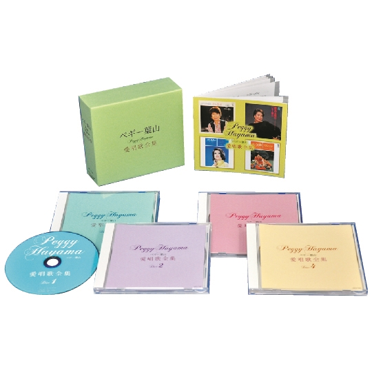 ペギー葉山 愛唱歌全集(CD)