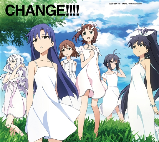 THE IDOLM@STER ANIM@TION MASTER 04 CHANGE!!!!《DVDつき初回限定盤》