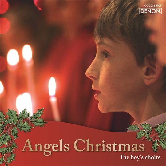 エンジェルズ・クリスマス〜少年聖歌隊のキャロル集