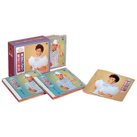 美空ひばり 魅惑の世界(CD)