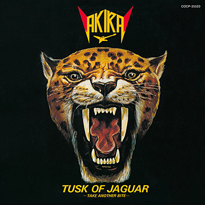 ジャガーの牙 〜TUSK OF JAGUR〜