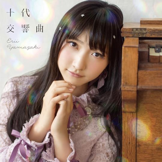 十代交響曲【初回限定盤CD+DVD】