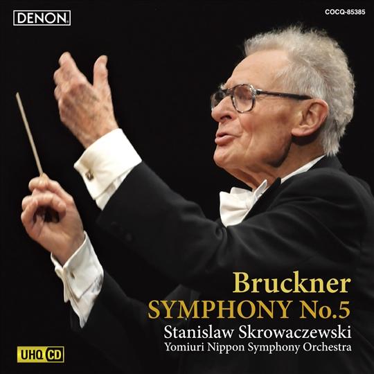ブルックナー:交響曲第5番[原典版]