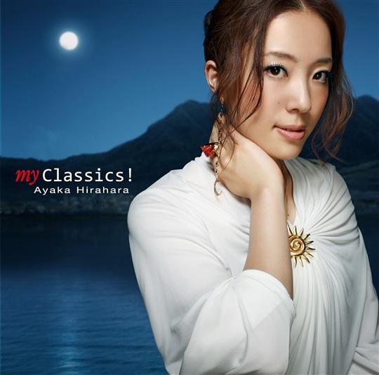 myClassics!