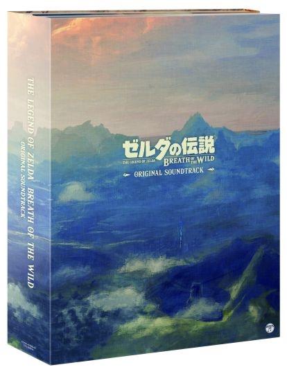 ゼルダの伝説 ブレス オブ ザ ワイルド オリジナルサウンドトラック (通常盤)