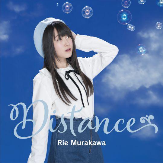 Distance【初回限定盤】(CDS+DVD)