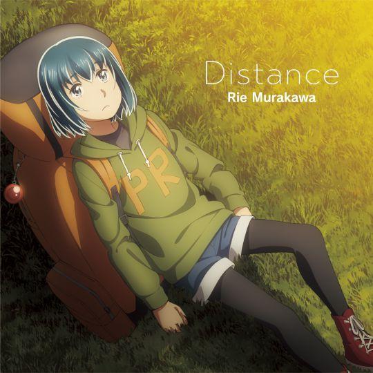 Distance【通常盤】(CDS)