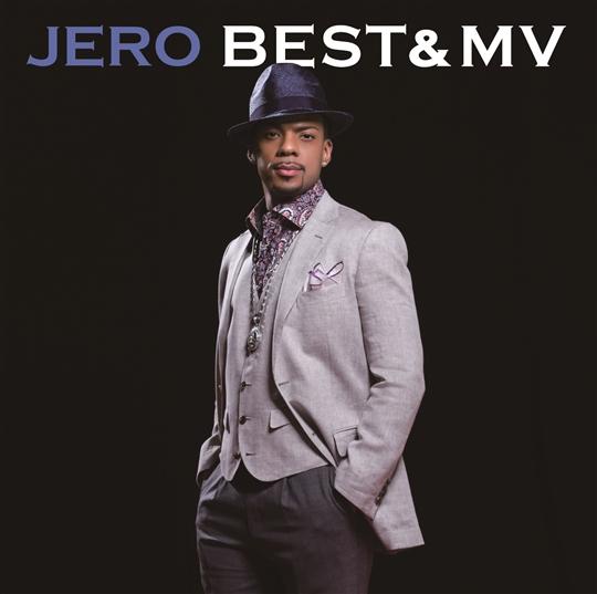 BEST&MV ジェロ