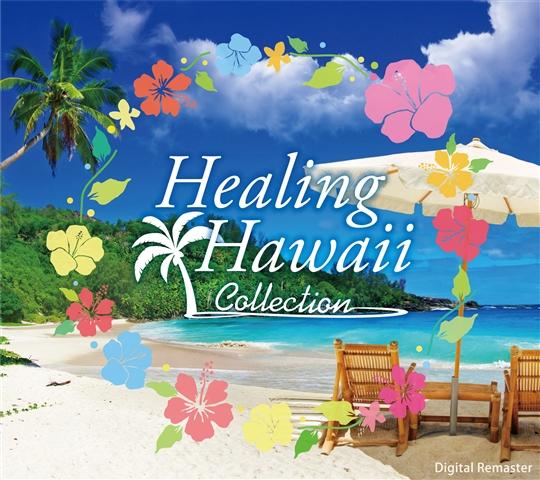 HEALING HAWAII COLLECTION