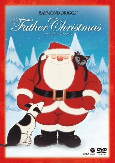 ファーザー・クリスマス(DVD)