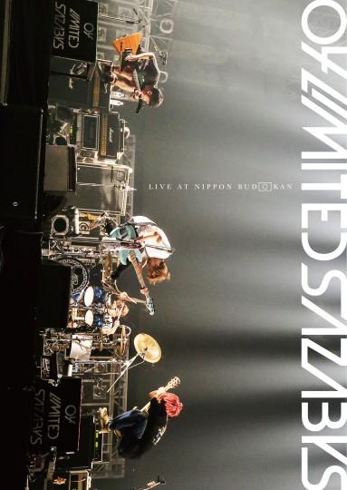 2nd MOVIE「LIVE AT NIPPON BUDOKAN」[DVD初回生産限定盤]