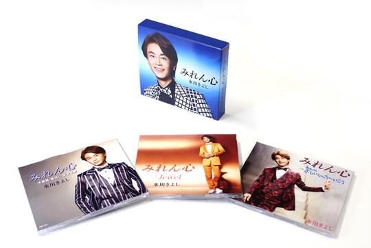 みれん心【D/E/Fタイプ】収納BOX付き3枚セット