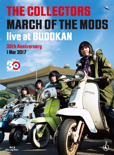 "THE COLLECTORS live at BUDOKAN ""MARCH OF THE MODS"" 30th anniversary 1 Mar 2017(Blu-ray+CD2枚+グッズ)"