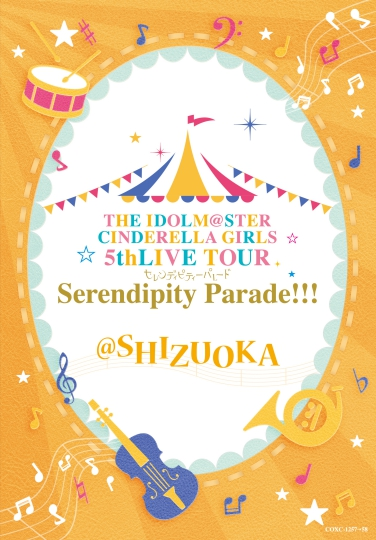 THE IDOLM@STER CINDERELLA GIRLS 5thLIVE TOUR Serendipity Parade!!!@SHIZUOKA